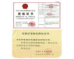 Em 1999, foi concedido o direito de importação e exportação autônomas.