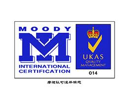 Em 2001, a Pingle recebeu a certificação do sistema de gestão da qualidade internacional ISO9001:2000 e estabeleceu um sistema de qualidade de padrão internacional.