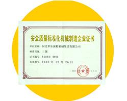 """Em 2007, a Pingle foi classificada como uma das """"100 maiores empresas de Shijiazhuang""""."""