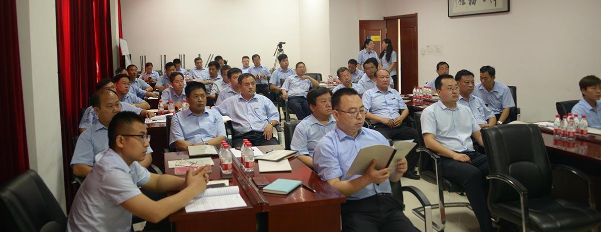 Sessão de Treinamento empresarial