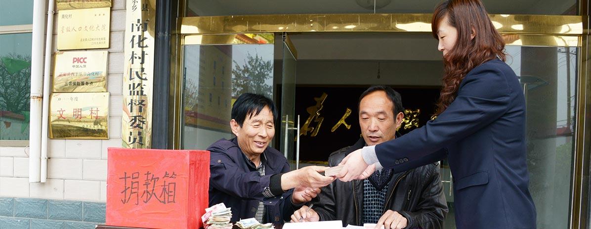 Doação de Caridade para Médico de Postes Feridos da Aldeia Nanhua