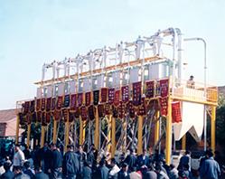Em 1995, Pingle Flour Machinery Manufacturing Co., Ltd. foi estabelecida no Condado de Zhengding, na Cidade de Shijiazhuang.