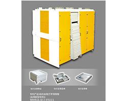 Em 2002, a Pingle desenvolveu o plansichter quadrado em liga de alumínio, que tem duas patentes nacionais (patente de design de aparência e patente para modelos de utilidade).