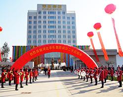 """Em 2016, o Grupo de Pingle realizou a """"Comemoração do 25º Aniversário e Banquete de Agradecimento ao Cliente""""; ganhou o título de """"Centro Corporativo de Tecnologia""""."""