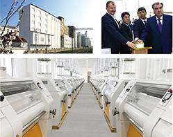 Em 2017, a linha de produção de farinha automática em larga escala com capacidade de 500 toneladas no Tajiquistão foi colocada em operação.