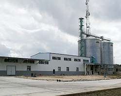 Em 2018, a CPL (Tanzânia) Grain Processing and Storage Co., Ltd. começou oficialmente suas atividades.