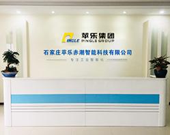 Em 2020, a Shijiazhuang Pingle Chichao Intelligent Technology Co., Ltd. foi fundada.