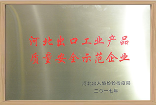 Empresa de Exportação com Boa Qualidade da Província de Hebei