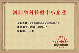 Empresa Tecnológica de Pequena/Média Porte da Província de Hebei