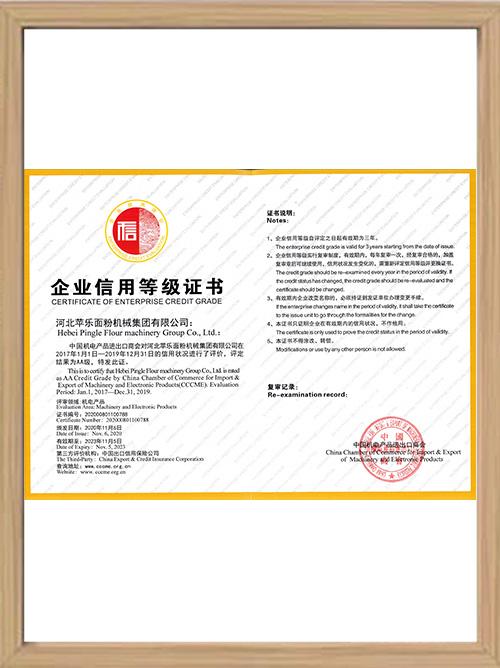 Certificado de Classificação de Crédito Empresarial